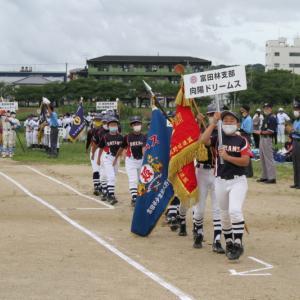 2020年富田林少年軟式野球連盟 秋季大会 開会式