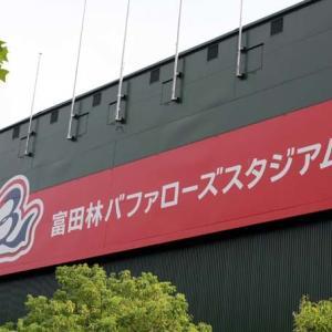 2019年富田林少年軟式野球連盟お別れ大会トーナメント表(2020年2月1日試合開始予定)