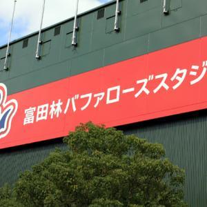 第19回富田林ロータリークラブ旗争奪少年軟式野球大会 開会式式
