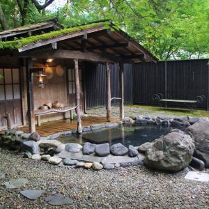 秘湯のお宿 角館 夏瀬温泉「都わすれ」 貸切露天風呂
