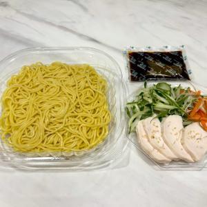 300円の幸せ ミシュラン2つ星×セブンイレブンの美味しい麺