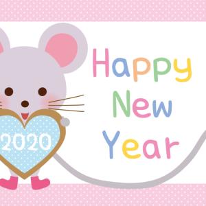 今年もお世話になり、ありがとうございました。