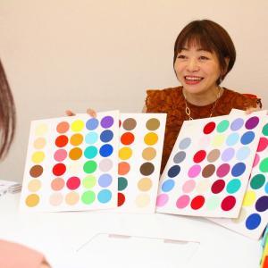色で人は変わる!なりたい自分になるためのイメージコンサルティングコースのご紹介①