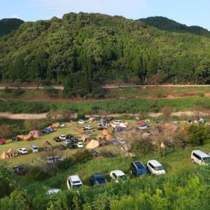 福岡から近くて安い温泉付きキャンプ場