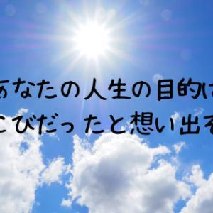 [コピー]●ひな形メッセージ