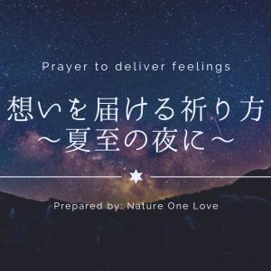 屋号「Nature One Love」に込めた想い