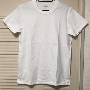 【ユニクロ購入品】ミニマリストな私が予定外に買い足した一着。