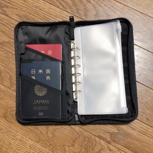 【子連れ初海外旅行】4歳2歳男児と行くグアム~パスポート準備編(戸籍謄本取り寄せ・写真・申請・受け取り)~