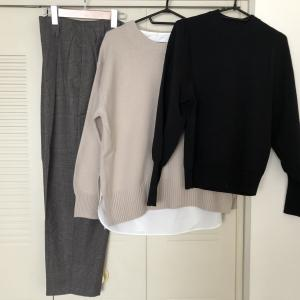 【GU購入品】すこし早めの冬服3着購入しました!
