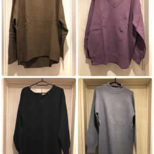 【GU購入品】今のうちが買い時!GUで買い足した冬服4着。