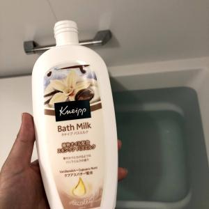 【おうち時間】クナイプのバスミルクでお風呂を贅沢タイムに