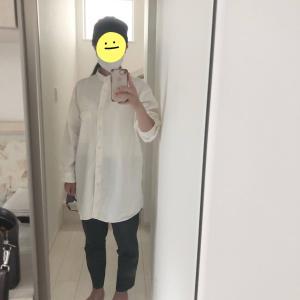 【ファッション】服好きミニマリストの個人面談コーディネートと日焼け対策
