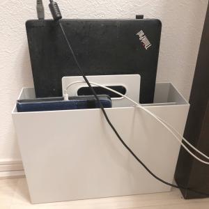 【無印良品】ノートパソコンの置き場所に困ったら!持ち手付きファイルボックスをノートPC・タブレット収納ステーションにカスタム