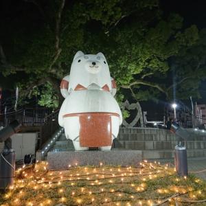 ジュビロ磐田メモリアルマラソン2019