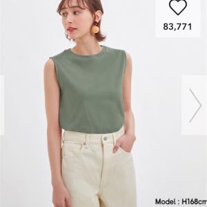 40代50代大人ファッションの二の腕問題。問題視すべきは腕じゃなくデザインと消極的なマインド。