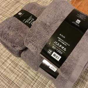 ニトリのタオルが良かった。