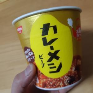 最近食べて、美味しかったもの!(*´∀`*)