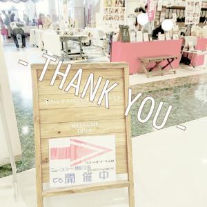 ビバシティハンドメイドマーケットありがとうございました!