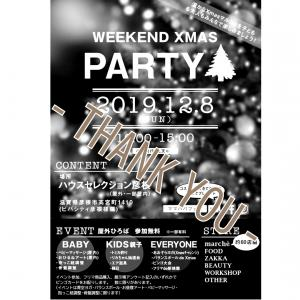 weekendXmaspartyありがとうございました!