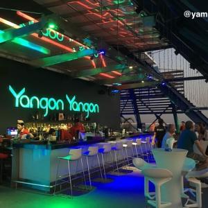 世界を食す:ヤンゴンのルーフトップバー Yangon Yangon