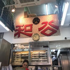 香港レポ⑨公和の豆花♡