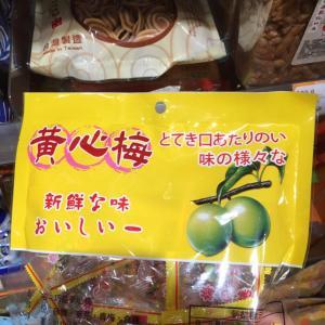 変な日本語と今年の目標☆