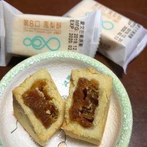 台湾土産★鳳梨酥