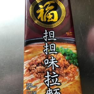 香港のインスタント坦々麺
