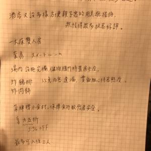 翻訳近況!
