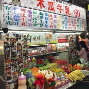 台湾レポ17☆六合夜市