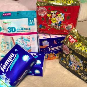 香港からの贈り物( ^ω^ )