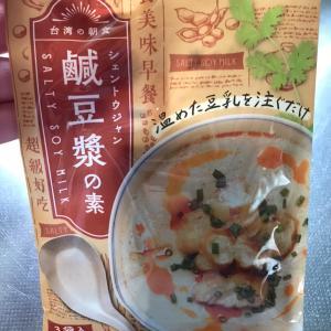 KALDIの鹹豆漿