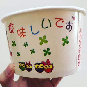 台湾の紙カップ