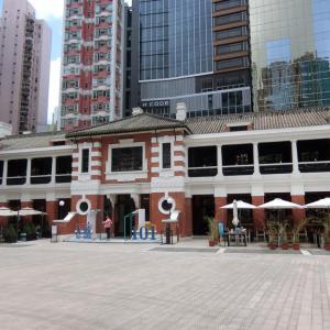香港レポ④中環 大館