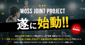 WOSS JOINT PROJECT!