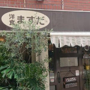 花隈駅…洋食屋マスダ