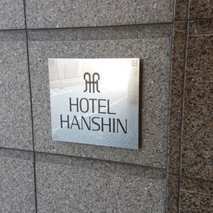 ホテル阪神の香虎