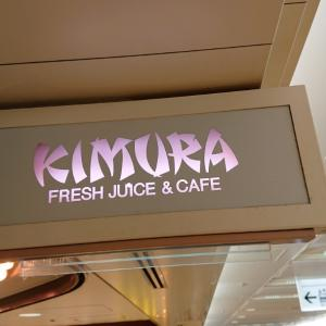 フルーツキムラ