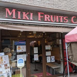 西区のミキフルーツ