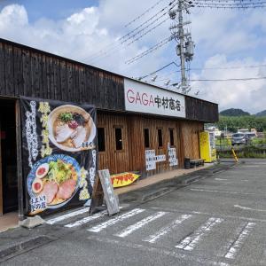 茨木市のGAGA中村商店