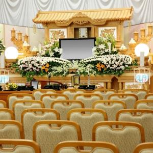 故・中曽根元首相の合同葬税金で予備費がおよそ9600万円どう思う?!