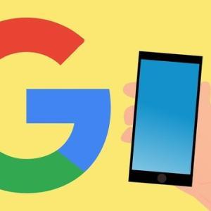 Googleマップの「ライブビュー」機能を強化!