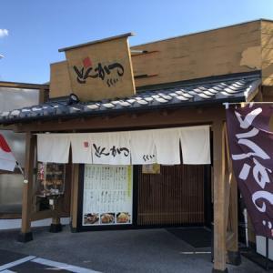 【都城おすすめ店】とんかつ屋でとんかつを食べればそのお店のとんかつの味がわかるんだ!