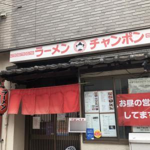 【都城おすすめ店】夜のラーメンは昼に食べても美味いってわけ