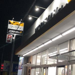 【開店情報】宮崎初出店のワークマン オープン初日潜入するというベタなミッション