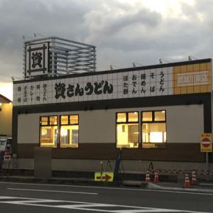 【開店情報】都城は市まるごと麺に絡まっちゃうのかい!?