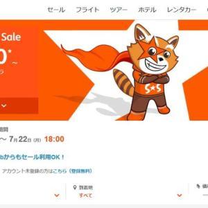東京(成田)からマニラ5990円 Jetstar Super Sale 7月19日販売開始