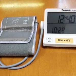 血圧は2回測る