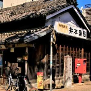 山登りには行けなかった、伊賀の城下街。