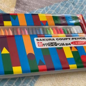 コストコで買った24色クーピー♡